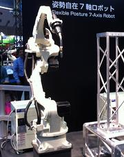 7 axis robot
