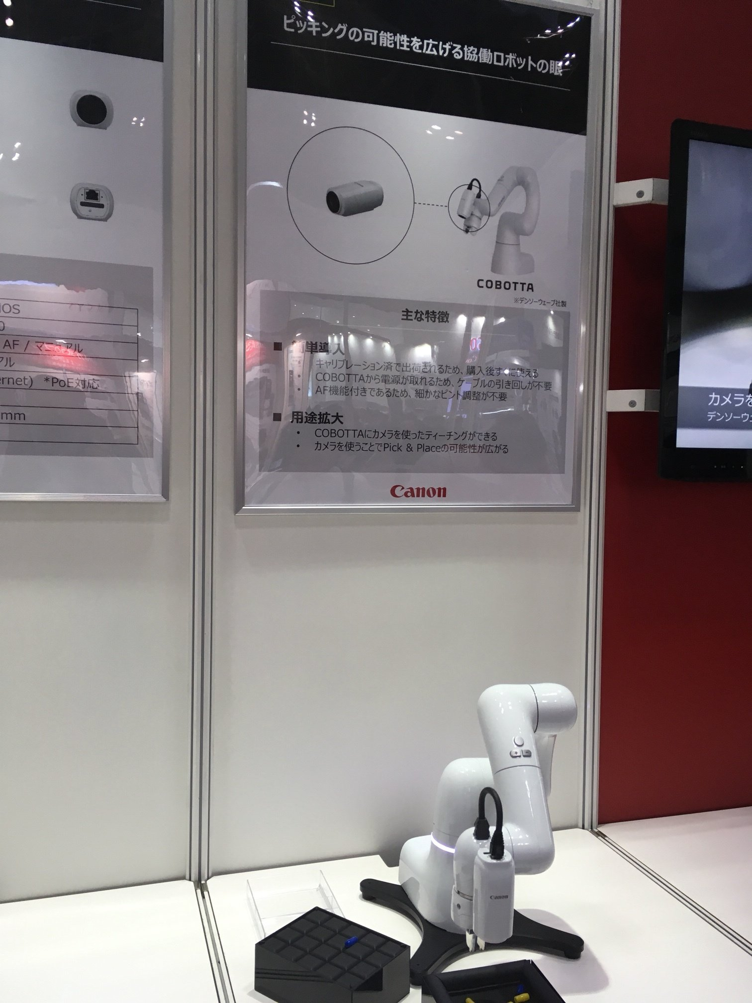 Denso cobot with Canon integrated vison