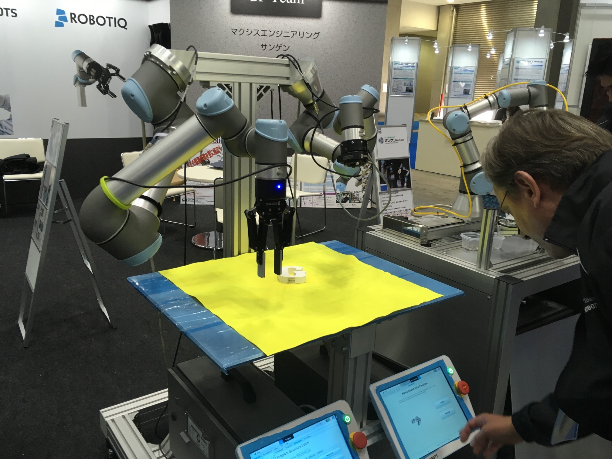Robotiq in Grine booth